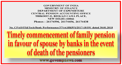 timely-commencement-of-family-pension-to-spouse-by-banks-govempnews