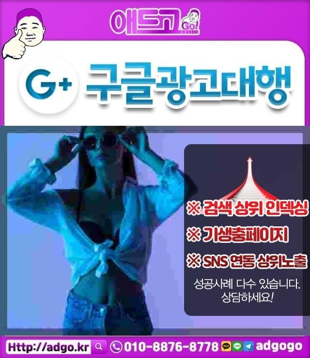 남양산온라인광고마케팅