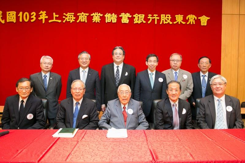 數位網路報: 上海銀行股東會股利1.50元 股票股利0.25元