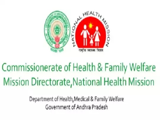 Commissionerate of Health & Family Welfare, AP ANM/ MPHA (F