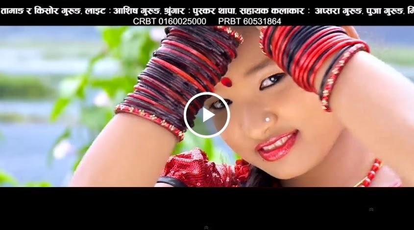 Download nepali lok dohori songs.
