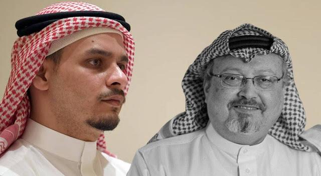 جمال خاشقجي الاعلان عن الحكم النهائي