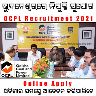 OCPL Recruitment 2021, Jobs In Bhubaneswar, Online Apply