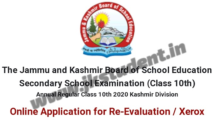 JKBOSE Apply For Online  Re-Evaluation / Xerox Of Class 10Th Regular