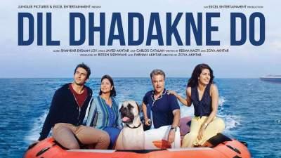 Dil Dhadakne Do 2015 Full Movie Download Filmyzilla 480p
