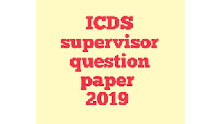 ICDS supervisor examination 2019 question paper