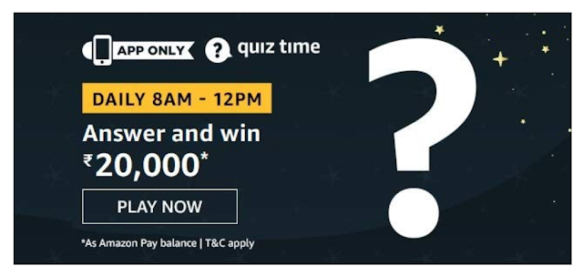 Amazon Quiz 21st September 2020 Answer – Play And Win 10000 Pay Balance