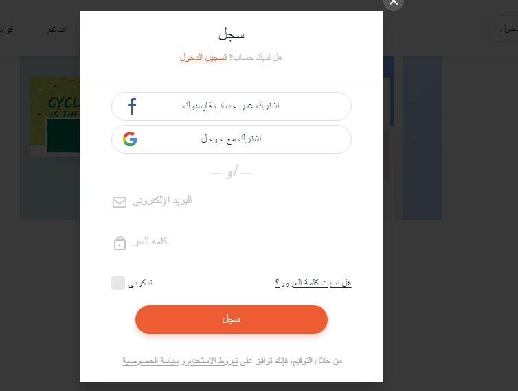 أفضل أداة تصميم مجانية عبر الإنترنت لتصور التسويق وتخطيط وسائل التواصل الاجتماعي DesignCap