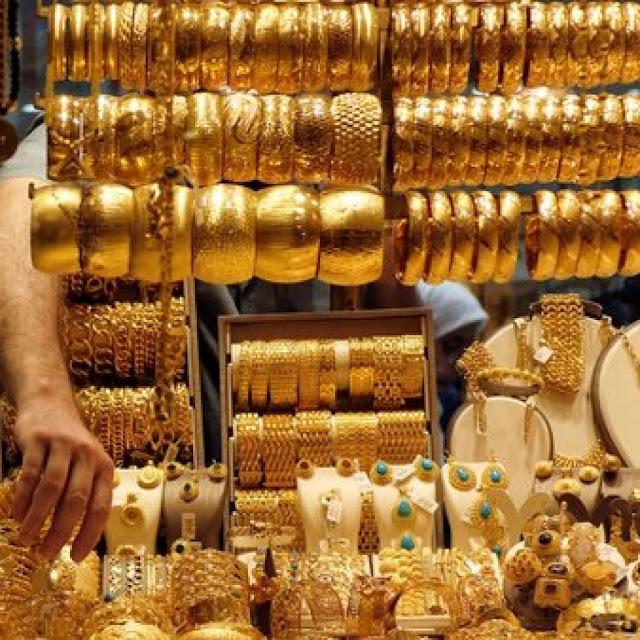 أسعار الذهب فى تونس وسعر غرام الذهب اليوم فى السوق السوداء اليوم الأربعاء 9/12/2020