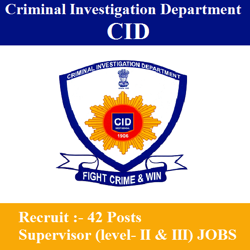 cid wb recruitment 2017 42 posts supervisor jobs sarkari naukri free job alert 2018. Black Bedroom Furniture Sets. Home Design Ideas