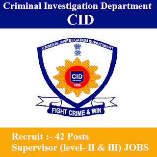 Criminal Investigation Department, CID, West Bengal, CID WB, WB, Supervisor, Post Graduation, freejobalert, Sarkari Naukri, Latest Jobs, cid wb logo