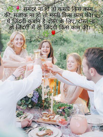 broken friendship quotes in hindi