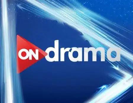 مشاهدة قناة اون دراما بث مباشر ON DRAMA