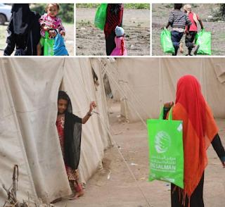 KSRelief Raja Salman, Baju Lebaran Idul Adha Untuk Anak-anak Yaman