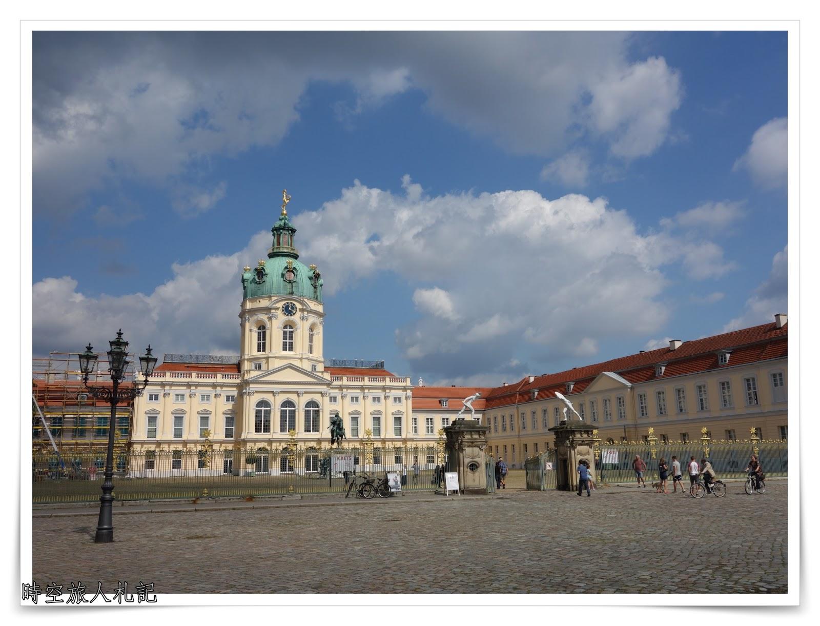 柏林景點(Part 3): 查理檢查哨、奧伯鮑姆橋、東邊畫廊、柏林圍牆紀念館、夏洛滕堡宮
