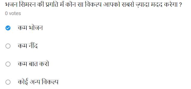 Click to vote
