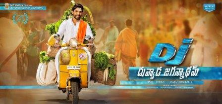 Allu Arjun, Pooja Hegde next upcoming movie Duvvada Jagannadham(DJ) first look, Poster of download first look Poster, release date