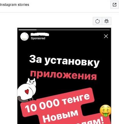 gagal iklan di instagram dan facebook