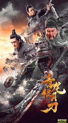 Thanh Long Yển Nguyệt Đao