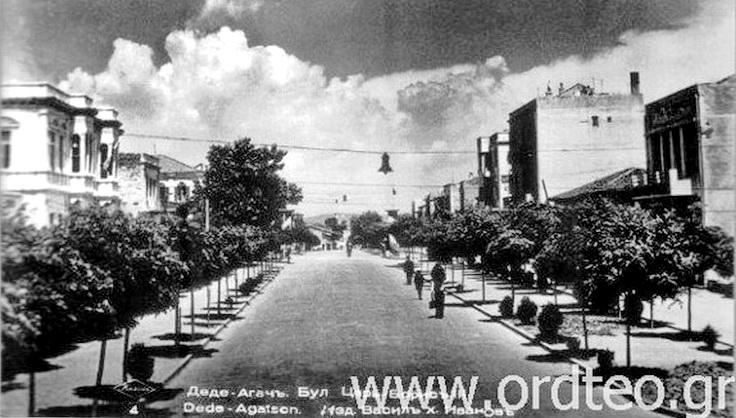 Η Αλεξανδρούπολη παραμονές του Β΄ Παγκοσμίου Πολέμου