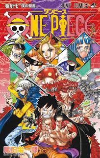 ワンピース コミックス 第97巻 表紙 | 尾田栄一郎(Oda Eiichiro) | ONE PIECE Volumes