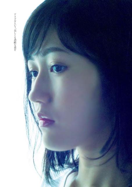 AKB48 Watanabe Mayu (渡辺麻友) Weekly Playboy Dec 2015 Photos 5