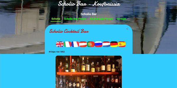 Scholio Bar WebSite