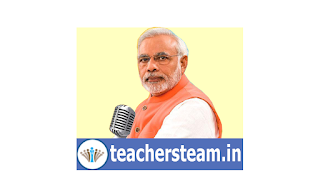 PM Narendra Modi Addressing to the Nation - watch Live Video Streaming