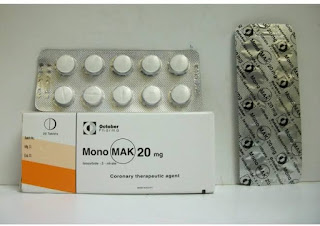 تعرف على أقراص مونوماك MONOMAK  لعلاج الذبحة الصدرية