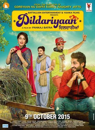 Dildariyaan 2015 Full Punjabi Movie Download DVDRip 720p