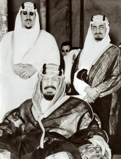 تحميل كتاب تاريخ ملوك ال سعود