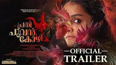 Prathi Poovankozhi Malayalam film poster