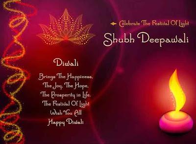 diwali shayari hindi image hd