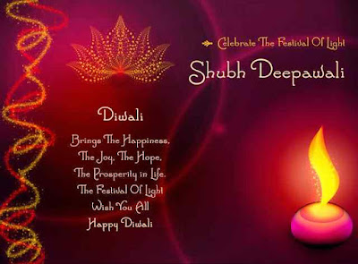 Diwali Messages in English