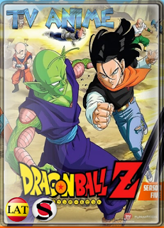 DRAGON BALL Z: Saga De Los Androides (1992) HD 1080P LATINO/INGLES/JAPONES