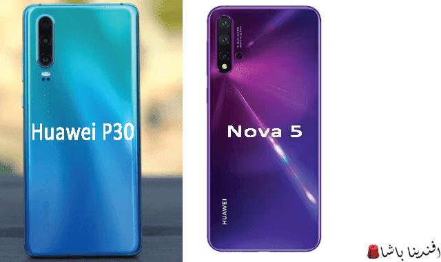 huawei nova 5 specs, سعر هواوي نوفا 5, عيوب nova 5, مواصفات نوفا 5, مواصفات هواوي بي 30, سعر هواوي p30, عيوب huawei p30