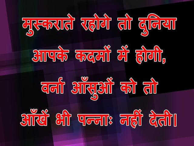 motivational hindi katha
