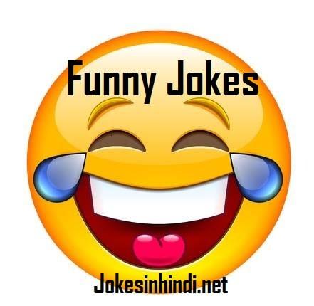 Jija Sali Jokes (Jija Sali Veg Chutkule)- जीजा ने साली को दिया मजेदार जवाब