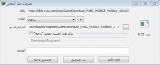 Download the simulator program does not exceed 9.22 MB