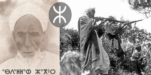 المقاوم الأمازيغي الحاج عبد الله زاكو