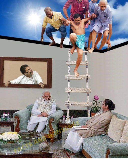 unseen pictures from Modi-Mamata meeting.