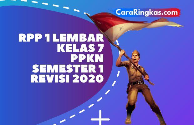 RPP 1 Lembar PKN Kelas 7