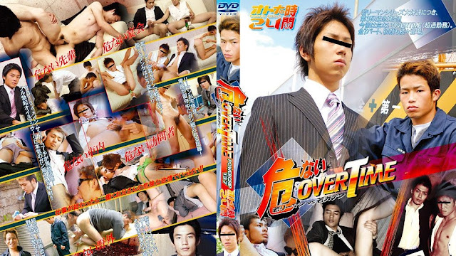 Dangerous Overtime – Young Salarymen Vs Young Workers