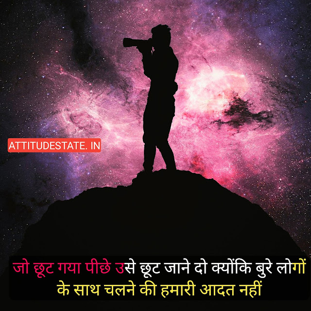 best sad love attitude status in hindi