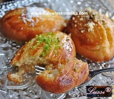 حلوى شكر بارا التركية سهلة ولذيذة