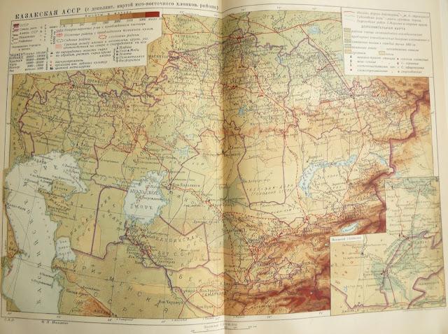 Запретная история Казахстана