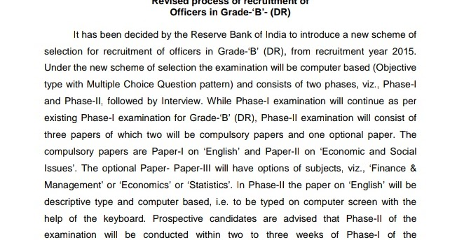 rbi bank exam syllabus 2013