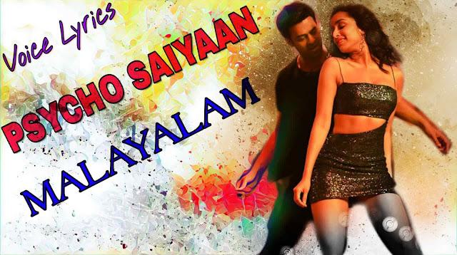 Psycho Saiyaan Lyrics In Malayalam