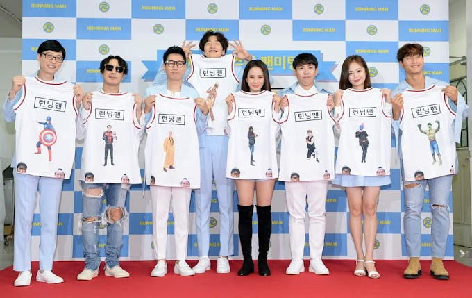 Running Man 9th Anniversary Fan Meeting Korea, Boom and Just Blow Dance