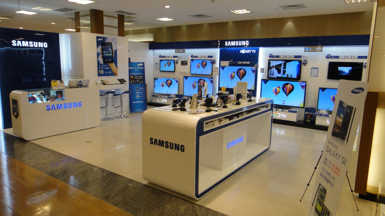 SamsungVIP: 服務據點